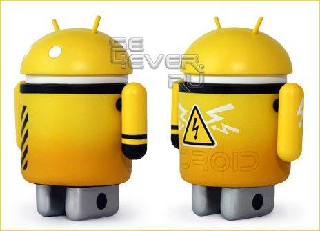 Уязвимость ОС Android открывает хакерам доступ к файлам