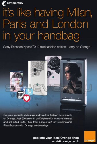 sony ericsson xperia x10 mini fashion edition. Sony Ericsson Xperia X10