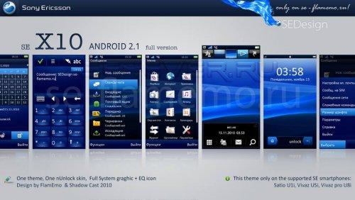 SE X10 Android 2.1 - Скачать тему для SE Vivaz / Satio