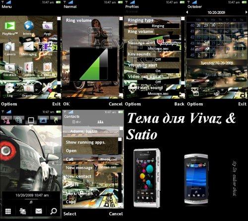 Need For Speed - тема для SE Vivaz / Satio