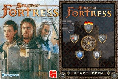 Stratego Fortress (русская версия) / Стратегическая крепость - Java игра