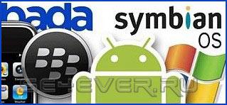 Android перегонит Symbian в 2011 году