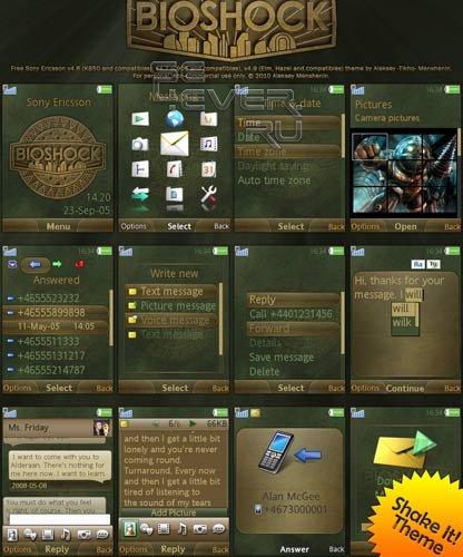 Bioshock - Shake Theme For Sony Ericsson A200