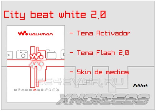 City Beat White - Flash Theme 2.0