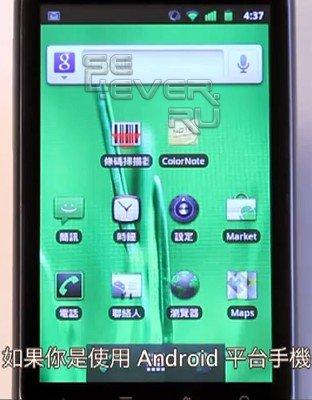Интерфейс Android Gingerbread на видео