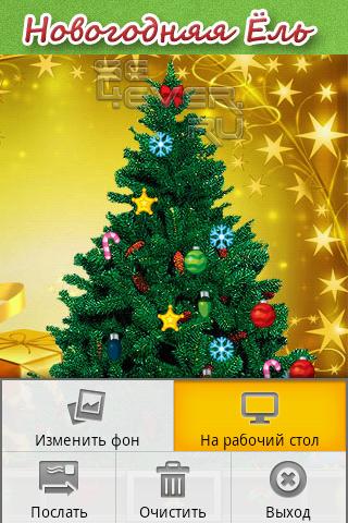 Новогодняя Ель для Android