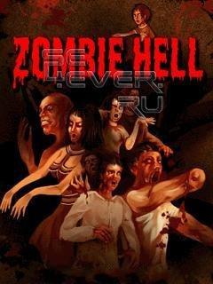 Zombie Hell - Java Игра