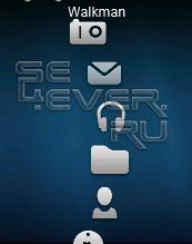 Scroll menu - Flash Menu