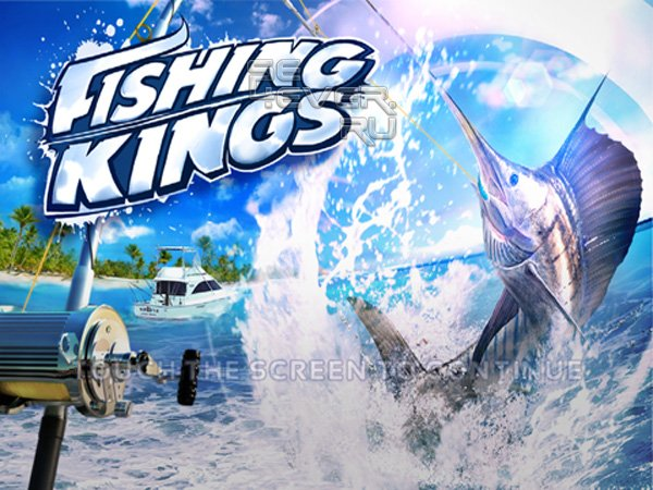 Fishing Kings HD v3.3.6 1292365859_fishingkings