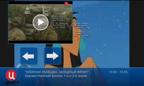 Crystal TV - Для Android