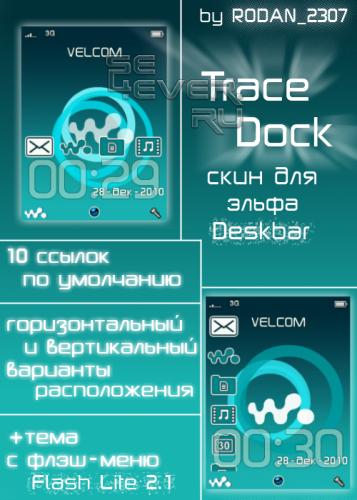 Trace Dock - скин для эльфа Deskbar