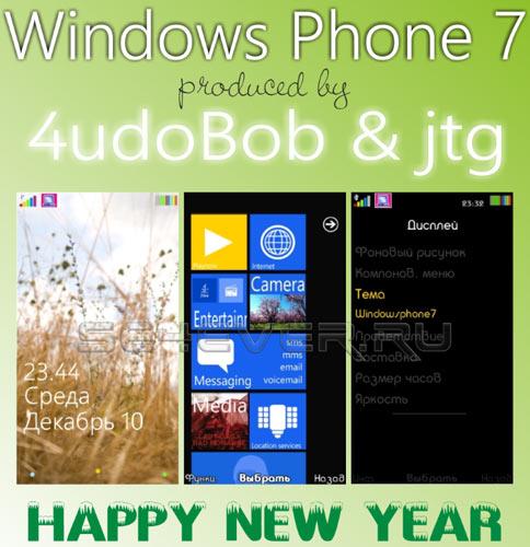 WindowsPhone7 - theme for Sony Ericsson Aino