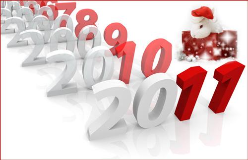 С Новым 2011 Годом, SE4ever.ru!