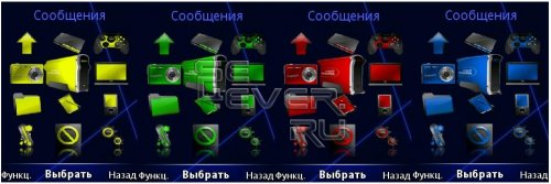 Color Menu for Sony Ericsson K850
