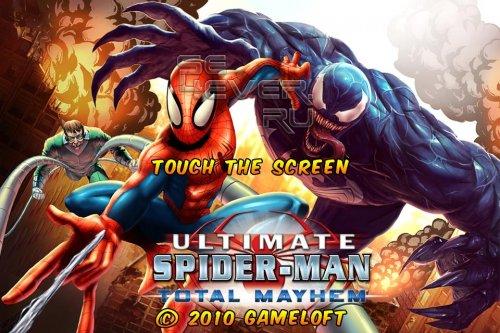 Konami's X-Men arcade game port for Android free on Amazon ...