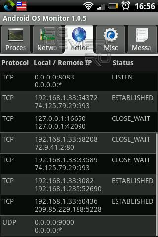 OS Monitor - Мониторинг процессов системы Android
