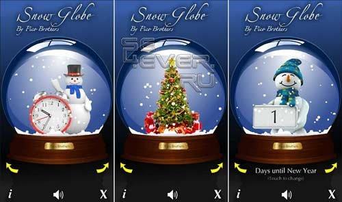 Snow Globe - Снежный шар с таймером. SWF + SIS