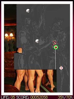 Бесплатно - бесплатная игра Секс ксоникс с Берковой 1 (Sexxonix