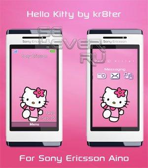 Hello Kitty - Theme & Flash Menu For Aino