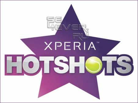 Xperia Hot Shots - Sony Ericsson и звезды тенниса