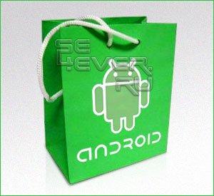 Google не довольна продажами приложений в Android Market
