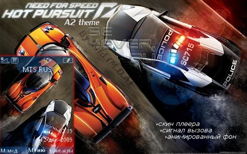 Need For Speed Hot Pursuit 2010 - Тема для Sony Ericsson A2