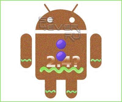 Android 2.4 появится в апреле и будет называться Gingerbread