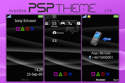 PSP - theme for Sony Ericsson Aino