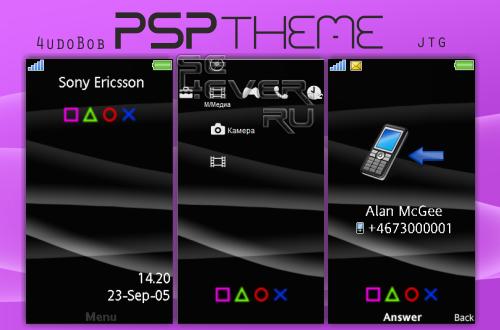 PSP - theme for Sony Ericsson Aino