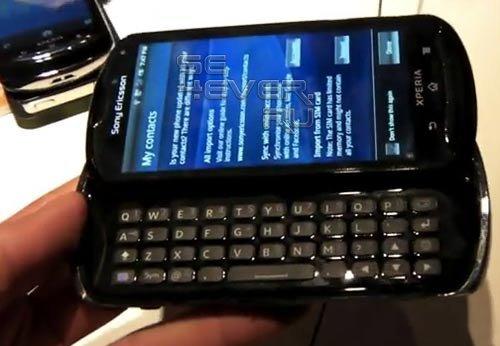 Sony Ericsson Xperia Pro на видео