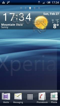 Home Launcher от Xperia arc теперь для X10