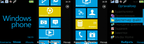 Windows Phone 7 for Hazel etc...