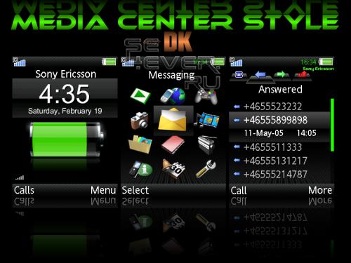 Media Center Style - Тема на SE 240х320