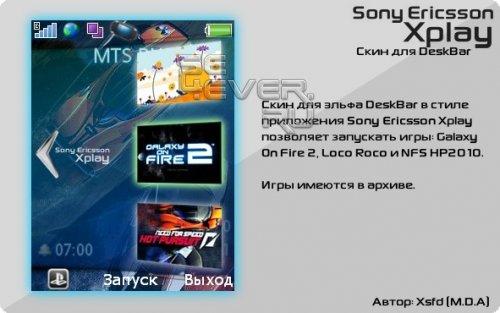 Sony Ericsson Xplay - скин для DeskBar