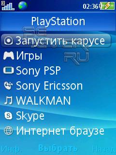 Визуальное превращение телефона в PlayStation