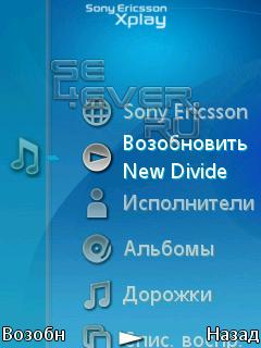 Визуальное превращение телефона в PlayStation Часть 2