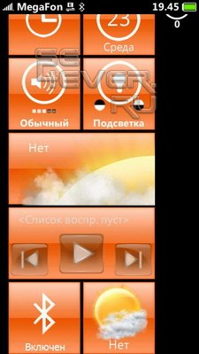 Windows Phone 7 Mod - скин для SPB MobileShell