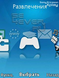 Визуальное превращение телефона в PlayStation Часть 3