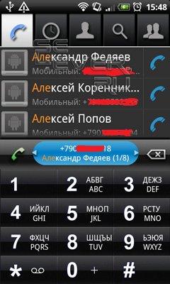 RocketDial Pro (Smart Dialer) - Удобное управление контактами на Android