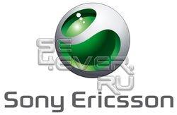 Sony Ericsson будет отставать по срокам появления устройств на рынке