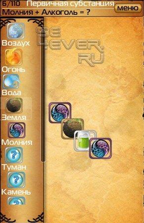 Alchemy Classic - Игра для Symbian^9.4 / Symbian^3