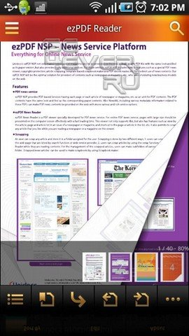 ezPDF Reader (ANDROID)