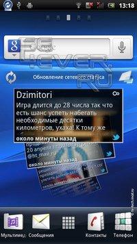 Полный обзор Sony Ericsson Xperia Play