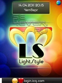 Sony LightStyle v2 - Пак для Sony Ericsson A200