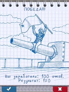 Описание Описание игры Морской бой MODERN +Bluetooth (Battleship