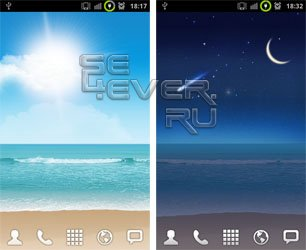 Живые обои с Samsung Galaxy SII