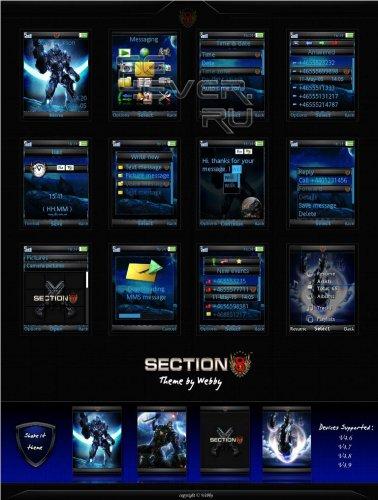 Section 8 - Темa для Sony Ericsson A200