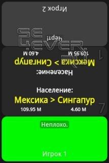 4 Player Reactor - Android головоломка для 4 игроков