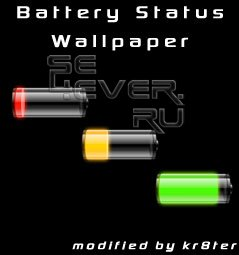 Battery Status Wallpaper FL 2.x / 3.x