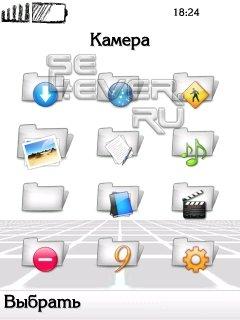 Grey folders - иконки меню для SE W580 [240x320]